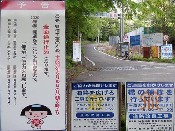 https://blog-001.west.edge.storage-yahoo.jp/res/blog-fe-4e/bazu55555/folder/109946/70/33537470/img_25_m?1526186092