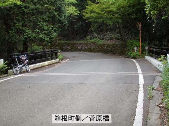 https://blog-001.west.edge.storage-yahoo.jp/res/blog-fe-4e/bazu55555/folder/109946/70/33537470/img_27_m?1526186092