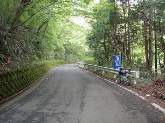 https://blog-001.west.edge.storage-yahoo.jp/res/blog-fe-4e/bazu55555/folder/109946/70/33537470/img_28_m?1526186092