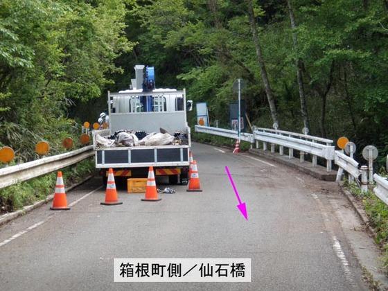 https://blog-001.west.edge.storage-yahoo.jp/res/blog-fe-4e/bazu55555/folder/109946/70/33537470/img_29_m?1526186092
