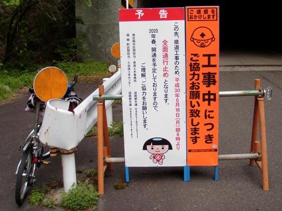 https://blog-001.west.edge.storage-yahoo.jp/res/blog-fe-4e/bazu55555/folder/109946/70/33537470/img_33_m?1526186092