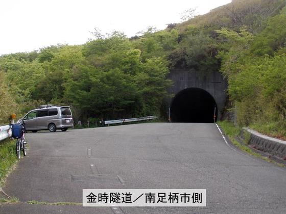 https://blog-001.west.edge.storage-yahoo.jp/res/blog-fe-4e/bazu55555/folder/109946/70/33537470/img_34_m?1526186092