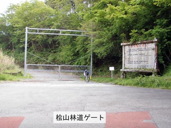 https://blog-001.west.edge.storage-yahoo.jp/res/blog-fe-4e/bazu55555/folder/109946/70/33537470/img_37_m?1526186092