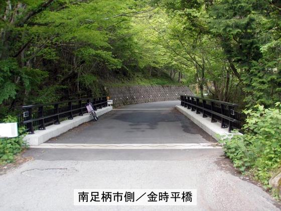 https://blog-001.west.edge.storage-yahoo.jp/res/blog-fe-4e/bazu55555/folder/109946/70/33537470/img_38_m?1526186092