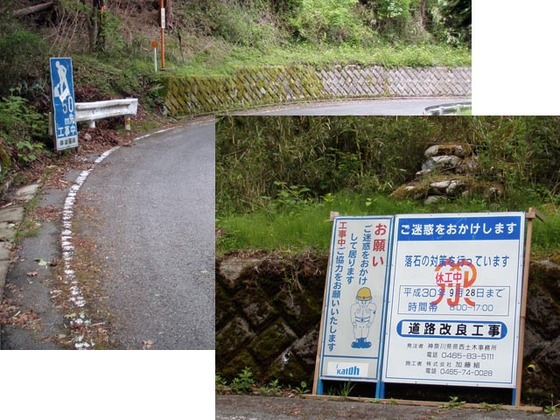 https://blog-001.west.edge.storage-yahoo.jp/res/blog-fe-4e/bazu55555/folder/109946/70/33537470/img_39_m?1526186092