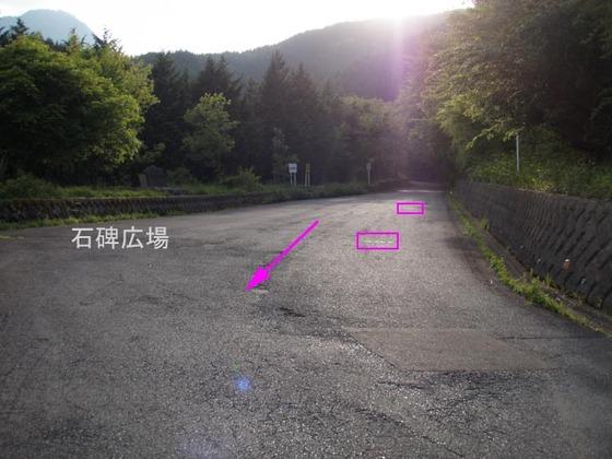 https://blog-001.west.edge.storage-yahoo.jp/res/blog-fe-4e/bazu55555/folder/109946/70/33537470/img_41_m?1526186092