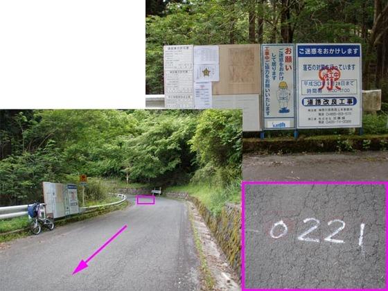 https://blog-001.west.edge.storage-yahoo.jp/res/blog-fe-4e/bazu55555/folder/109946/70/33537470/img_44_m?1526186092