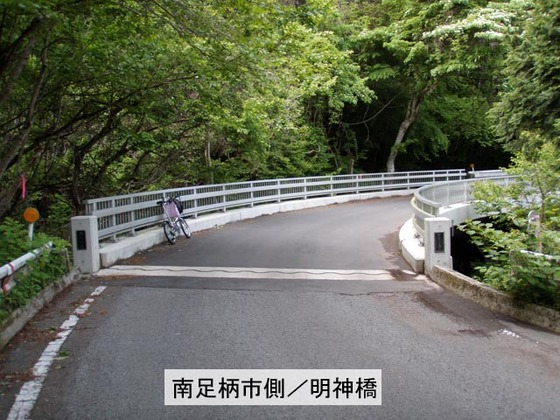 https://blog-001.west.edge.storage-yahoo.jp/res/blog-fe-4e/bazu55555/folder/109946/70/33537470/img_46_m?1526186092