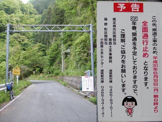 https://blog-001.west.edge.storage-yahoo.jp/res/blog-fe-4e/bazu55555/folder/109946/70/33537470/img_48_m?1526186092
