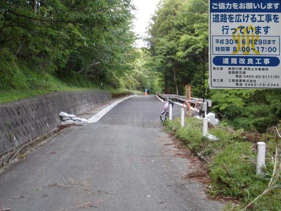 https://blog-001.west.edge.storage-yahoo.jp/res/blog-fe-4e/bazu55555/folder/109946/06/33537606/img_4_m?1526274618