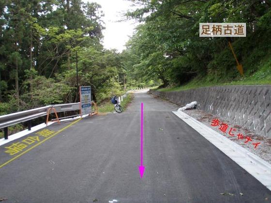 https://blog-001.west.edge.storage-yahoo.jp/res/blog-fe-4e/bazu55555/folder/109946/06/33537606/img_5_m?1526274618