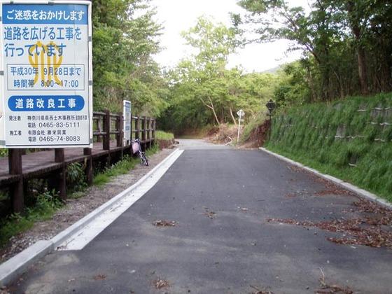 https://blog-001.west.edge.storage-yahoo.jp/res/blog-fe-4e/bazu55555/folder/109946/06/33537606/img_9_m?1526274618