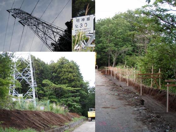 https://blog-001.west.edge.storage-yahoo.jp/res/blog-fe-4e/bazu55555/folder/109946/06/33537606/img_12_m?1526274618