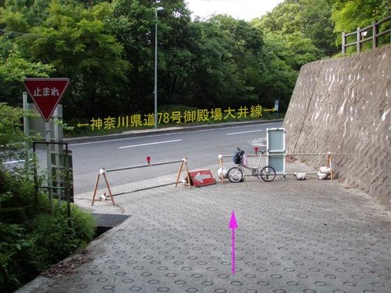 https://blog-001.west.edge.storage-yahoo.jp/res/blog-fe-4e/bazu55555/folder/109946/06/33537606/img_17_m?1526274618