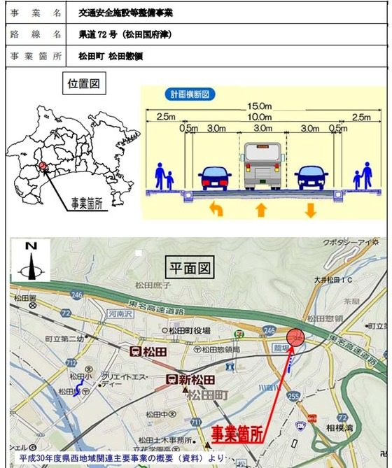 https://blog-001.west.edge.storage-yahoo.jp/res/blog-fe-4e/bazu55555/folder/725107/20/33544120/img_2_m?1526702522