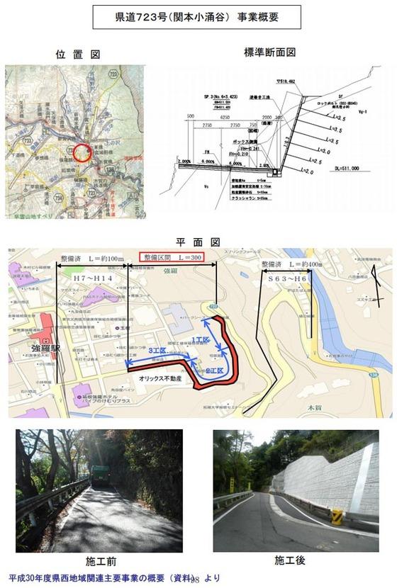 https://blog-001.west.edge.storage-yahoo.jp/res/blog-fe-4e/bazu55555/folder/725107/20/33544120/img_9_m?1526702522