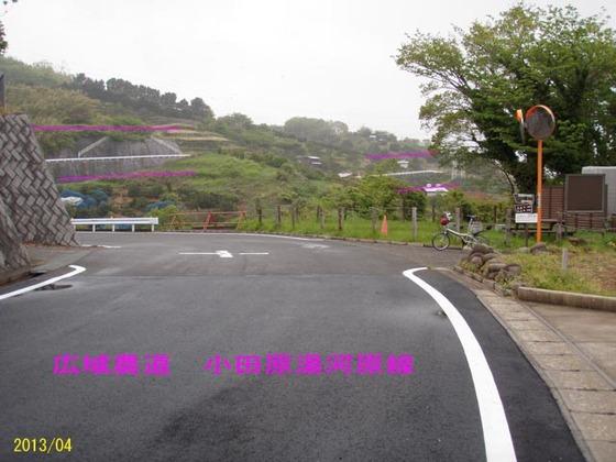 https://blog-001.west.edge.storage-yahoo.jp/res/blog-fe-4e/bazu55555/folder/725107/20/33544120/img_16_m?1526702522