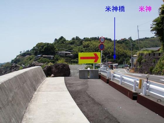 https://blog-001.west.edge.storage-yahoo.jp/res/blog-fe-4e/bazu55555/folder/109946/90/33550190/img_5_m?1527169637