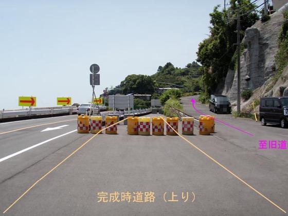 https://blog-001.west.edge.storage-yahoo.jp/res/blog-fe-4e/bazu55555/folder/109946/90/33550190/img_8_m?1527169637