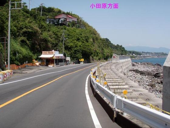 https://blog-001.west.edge.storage-yahoo.jp/res/blog-fe-4e/bazu55555/folder/109946/90/33550190/img_11_m?1527169637