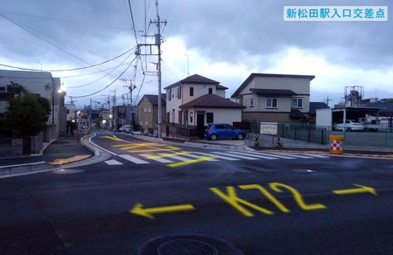 https://blog-001.west.edge.storage-yahoo.jp/res/blog-fe-4e/bazu55555/folder/109946/17/33550317/img_0_m?1527180884