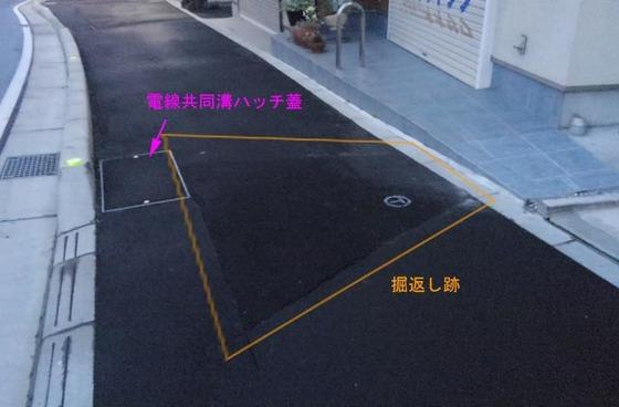 https://blog-001.west.edge.storage-yahoo.jp/res/blog-fe-4e/bazu55555/folder/109946/17/33550317/img_5_m?1527180884