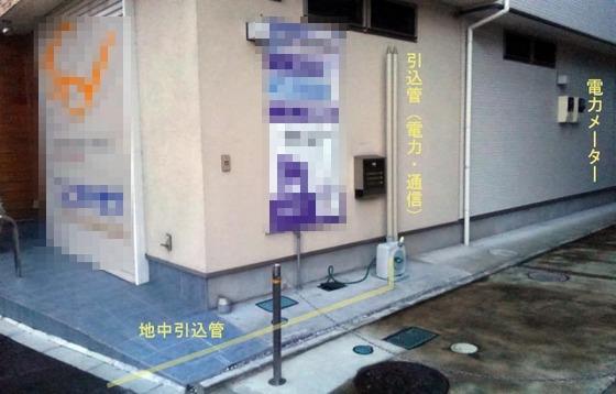 https://blog-001.west.edge.storage-yahoo.jp/res/blog-fe-4e/bazu55555/folder/109946/17/33550317/img_6_m?1527180884