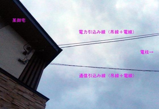 https://blog-001.west.edge.storage-yahoo.jp/res/blog-fe-4e/bazu55555/folder/109946/17/33550317/img_4_m?1527180884