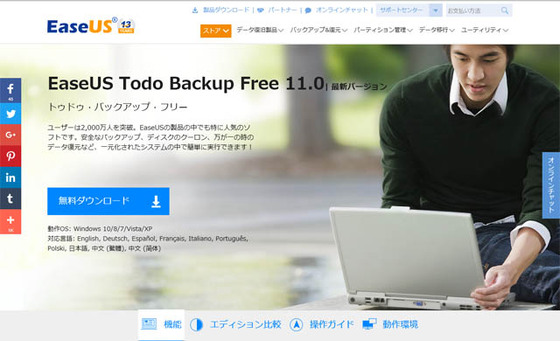 https://blog-001.west.edge.storage-yahoo.jp/res/blog-fe-4e/bazu55555/folder/1036370/16/33558416/img_12_m?1528019877