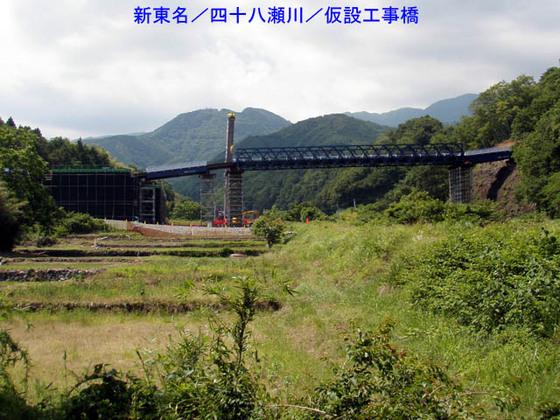 https://blog-001.west.edge.storage-yahoo.jp/res/blog-fe-4e/bazu55555/folder/109946/88/33563688/img_0_m?1528224623