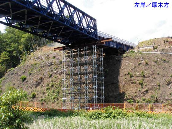 https://blog-001.west.edge.storage-yahoo.jp/res/blog-fe-4e/bazu55555/folder/109946/88/33563688/img_1_m?1528224623