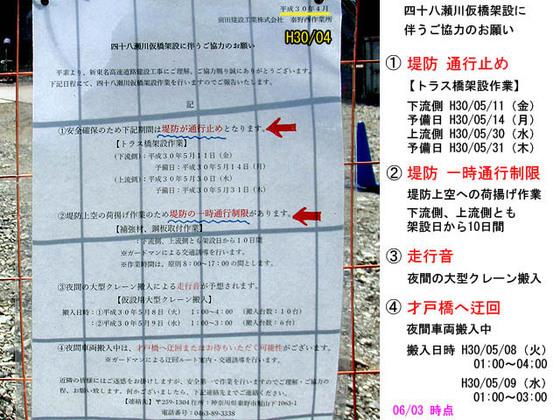 https://blog-001.west.edge.storage-yahoo.jp/res/blog-fe-4e/bazu55555/folder/109946/88/33563688/img_5_m?1528224623