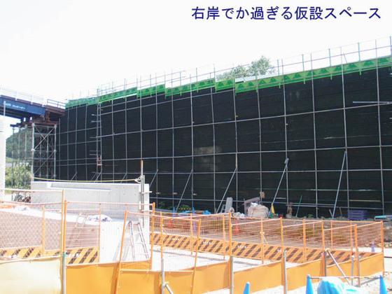 https://blog-001.west.edge.storage-yahoo.jp/res/blog-fe-4e/bazu55555/folder/109946/88/33563688/img_9_m?1528224623