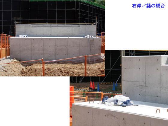 https://blog-001.west.edge.storage-yahoo.jp/res/blog-fe-4e/bazu55555/folder/109946/88/33563688/img_12_m?1528224623