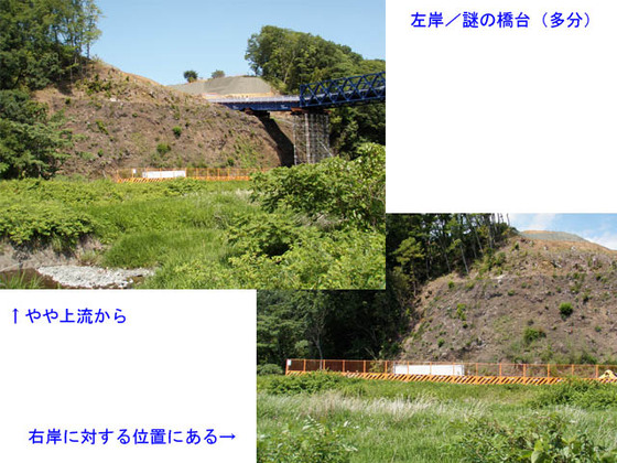 https://blog-001.west.edge.storage-yahoo.jp/res/blog-fe-4e/bazu55555/folder/109946/88/33563688/img_13_m?1528224623