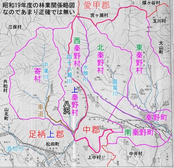 https://blog-001.west.edge.storage-yahoo.jp/res/blog-fe-4e/bazu55555/folder/725107/53/33564953/img_13_m?1528321107