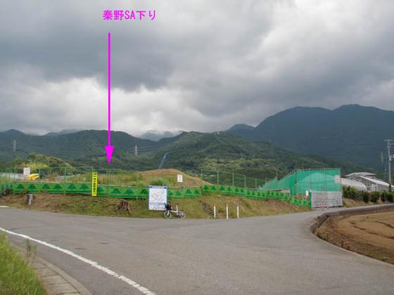 https://blog-001.west.edge.storage-yahoo.jp/res/blog-fe-4e/bazu55555/folder/109946/17/33568017/img_5_m?1528573894