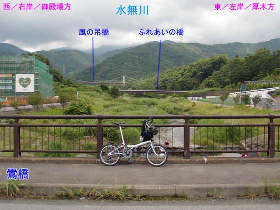 https://blog-001.west.edge.storage-yahoo.jp/res/blog-fe-4e/bazu55555/folder/109946/92/33570492/img_1_m?1528759496