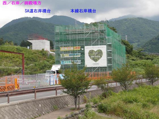 https://blog-001.west.edge.storage-yahoo.jp/res/blog-fe-4e/bazu55555/folder/109946/92/33570492/img_2_m?1528759496
