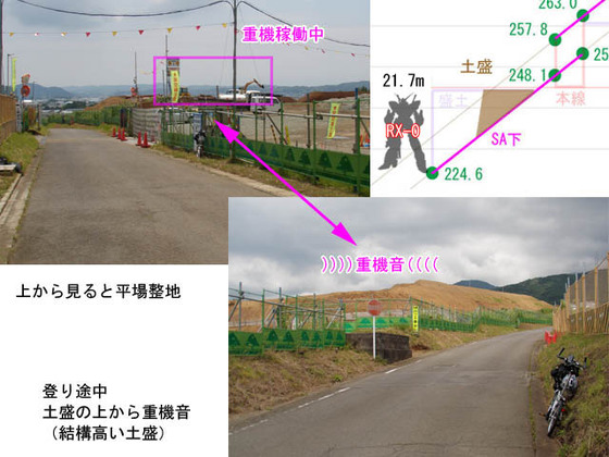 https://blog-001.west.edge.storage-yahoo.jp/res/blog-fe-4e/bazu55555/folder/109946/92/33570492/img_5_m?1528759496
