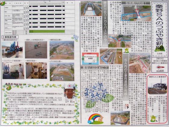 https://blog-001.west.edge.storage-yahoo.jp/res/blog-fe-4e/bazu55555/folder/109946/92/33570492/img_7_m?1528759496