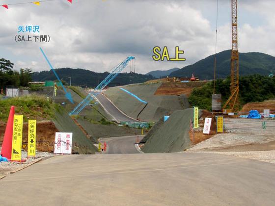 https://blog-001.west.edge.storage-yahoo.jp/res/blog-fe-4e/bazu55555/folder/109946/92/33570492/img_8_m?1528759496