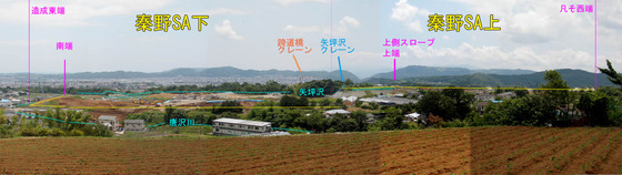 https://blog-001.west.edge.storage-yahoo.jp/res/blog-fe-4e/bazu55555/folder/109946/92/33570492/img_12_m?1528759496