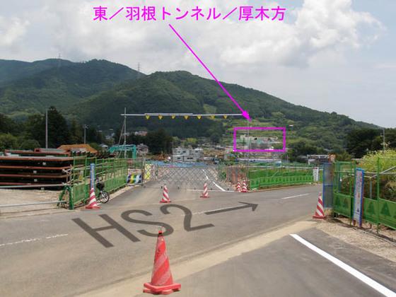 https://blog-001.west.edge.storage-yahoo.jp/res/blog-fe-4e/bazu55555/folder/109946/61/33570961/img_2_m?1528796066