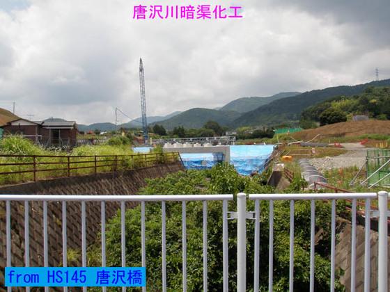 https://blog-001.west.edge.storage-yahoo.jp/res/blog-fe-4e/bazu55555/folder/109946/61/33570961/img_3_m?1528796066