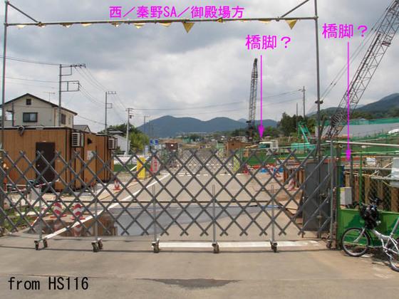 https://blog-001.west.edge.storage-yahoo.jp/res/blog-fe-4e/bazu55555/folder/109946/61/33570961/img_6_m?1528796066