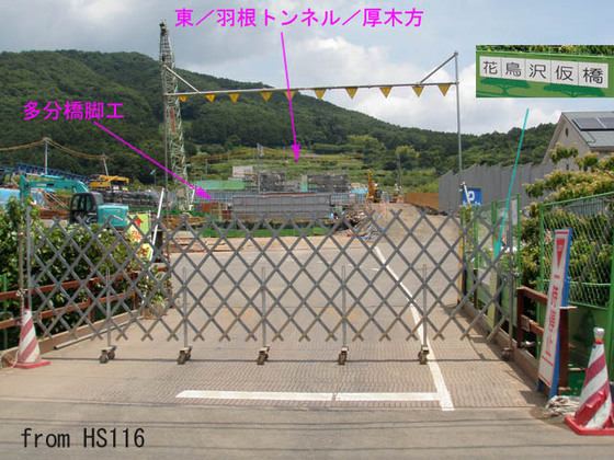 https://blog-001.west.edge.storage-yahoo.jp/res/blog-fe-4e/bazu55555/folder/109946/61/33570961/img_7_m?1528796066