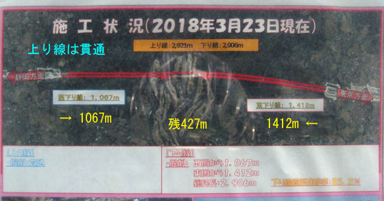 https://blog-001.west.edge.storage-yahoo.jp/res/blog-fe-4e/bazu55555/folder/109946/61/33570961/img_9_m?1528796066
