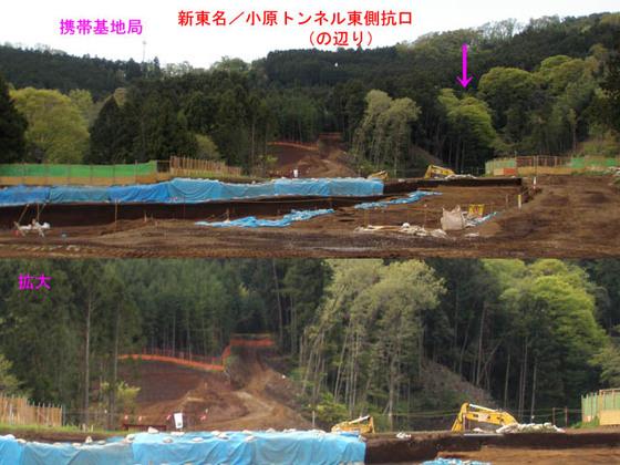 https://blog-001.west.edge.storage-yahoo.jp/res/blog-fe-4e/bazu55555/folder/109946/22/33502822/img_6_m?1523370055