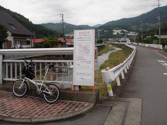 https://blog-001.west.edge.storage-yahoo.jp/res/blog-fe-4e/bazu55555/folder/109946/43/33576143/img_0_m?1529233974